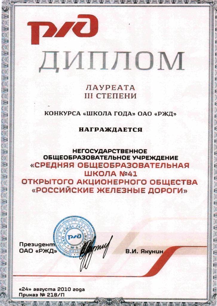 Лискинская школа № Результаты профориентационной работы